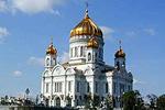 Αφιέρωμα  - Μόσχα